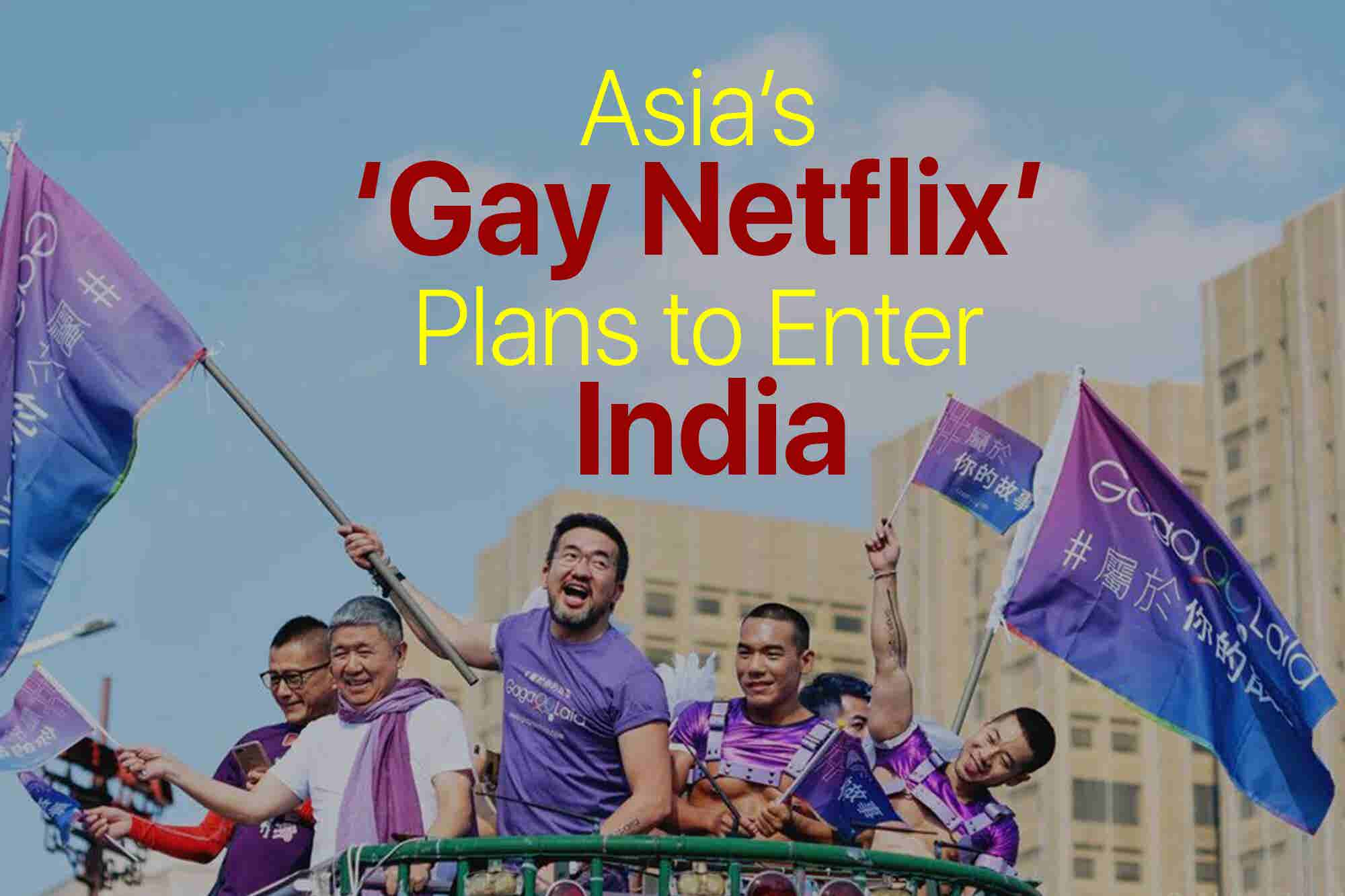 Friday Flashback: Asia's First LGBT+Video Streaming Platform Plans to Enter India This Year