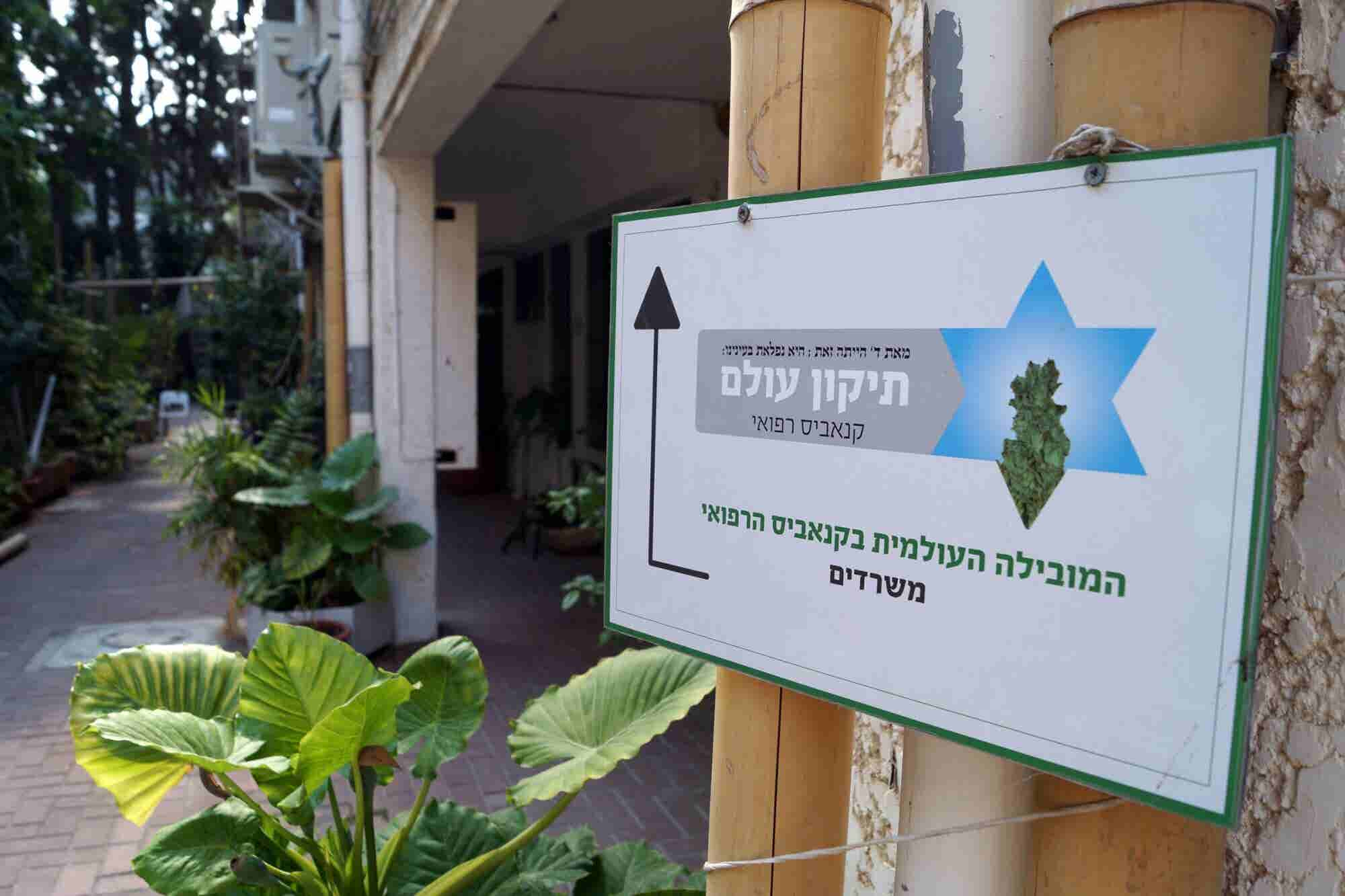 Holy Smokes! Tel-Aviv's Cannabis Industry Is Lightning Up