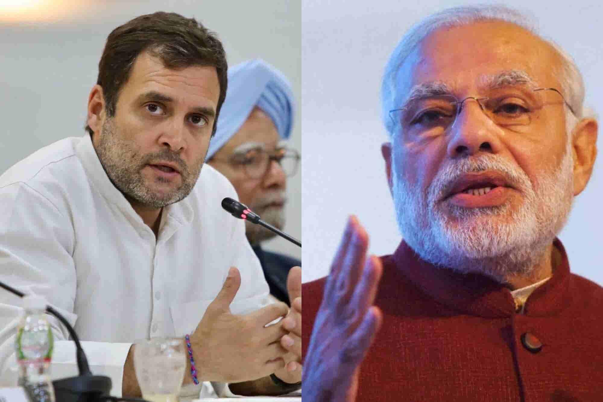Will SMEs Under Congress Govt be the Startups Under Modi Govt