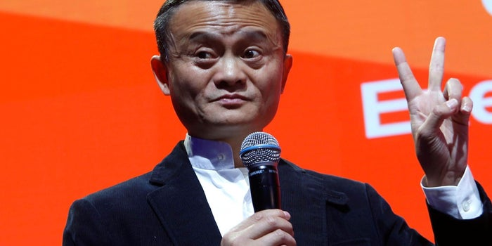 Alibaba's Billionaire Founder Jack Ma Says Companies Forcing Staff to Work Overtime Are 'Foolish'