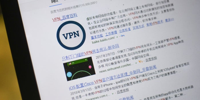 Here's What Entrepreneurs Must Know About the Booming VPN