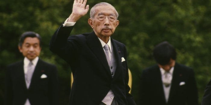 The Art of Being Vulnerable: From Emperor Hirohito to the CEOs of Today