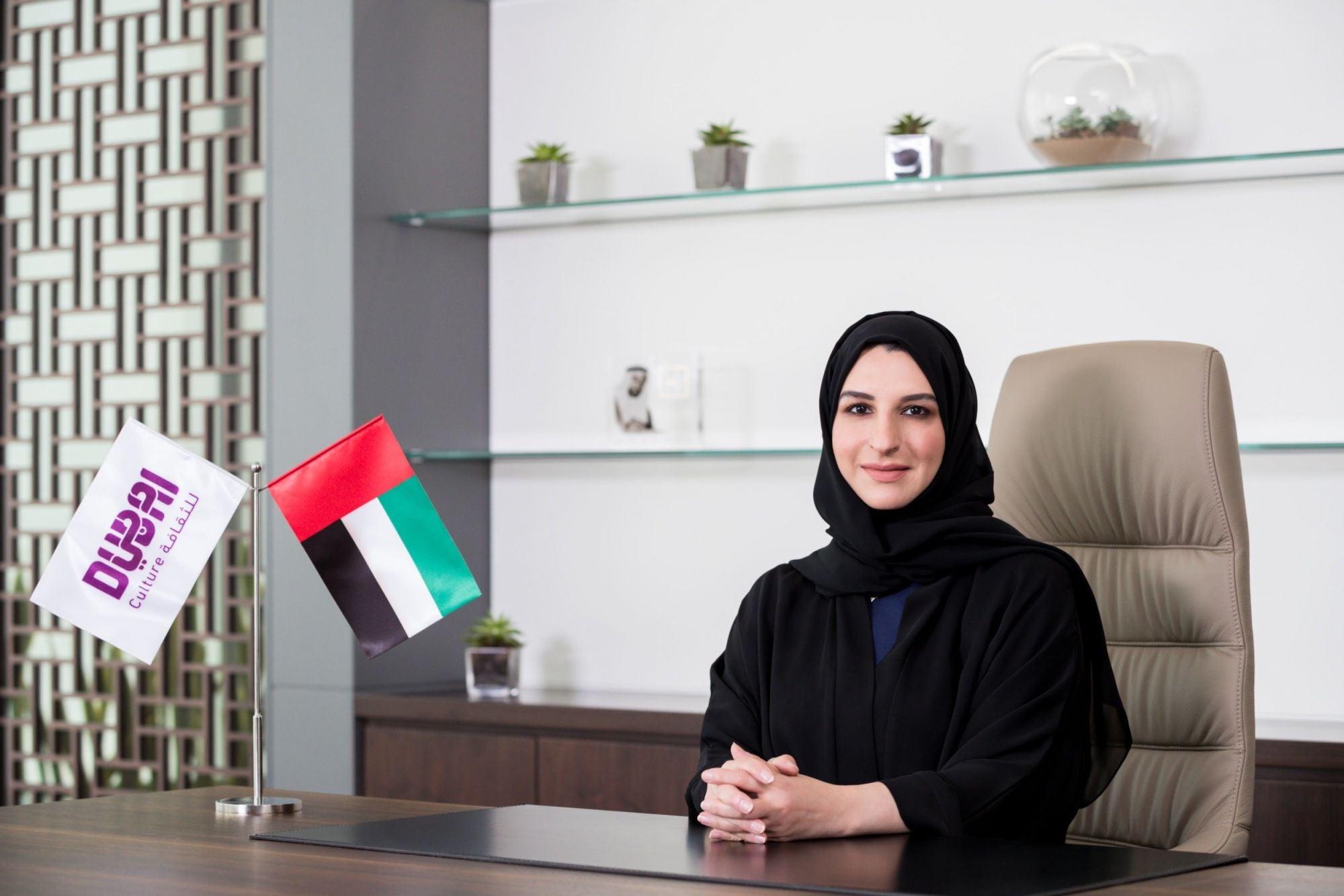 Entrepreneur Middle East S Achieving Women 2019 Hala Badri Director General Dubai Culture And Arts Authority