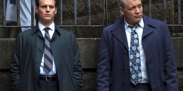 Financial lessons from the series Mindhunter