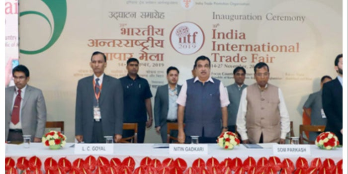MSMEs are the growth engines for India's business development: Nitin Gadkar