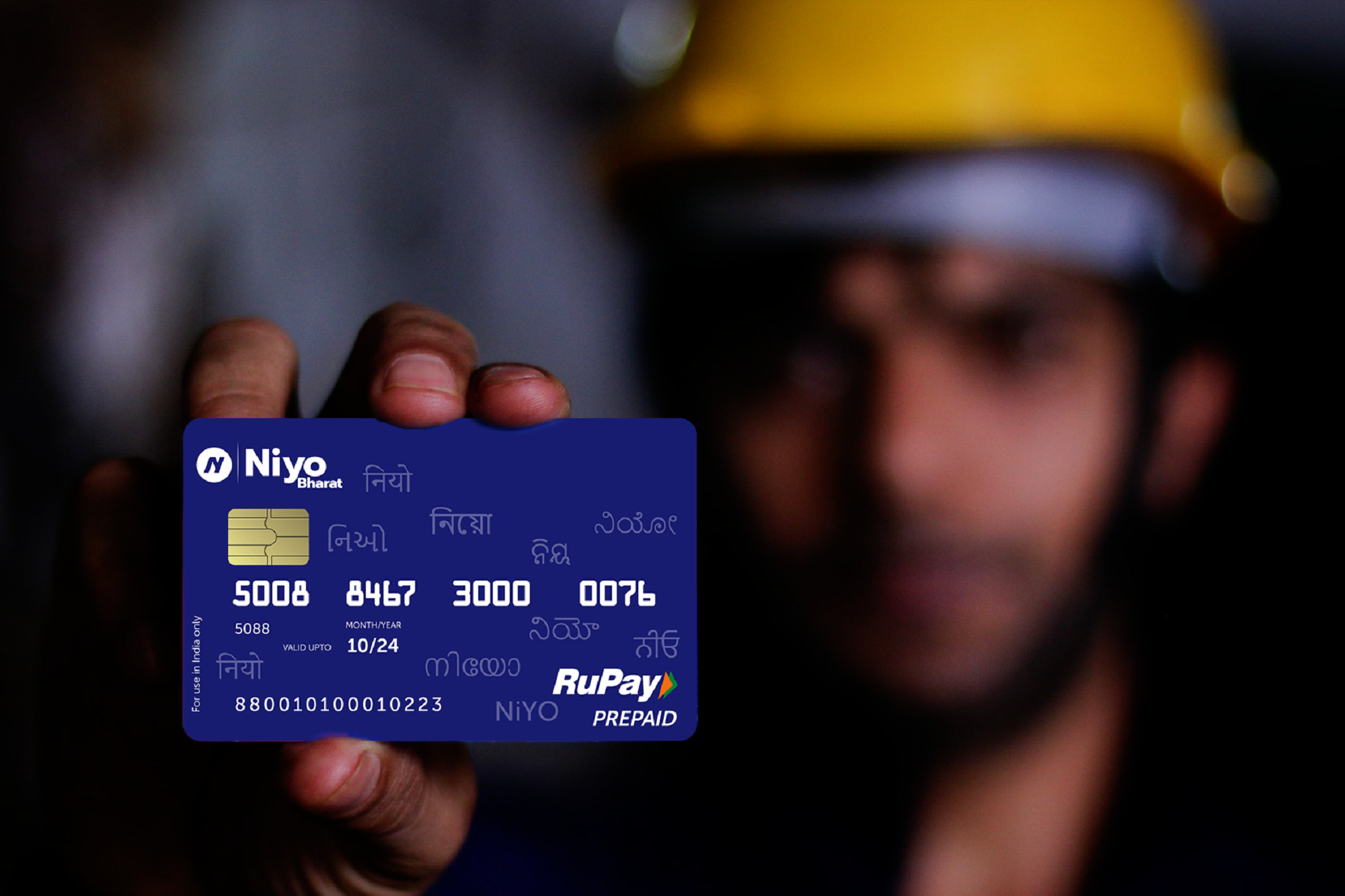 Digital Banking Start-Up Partners With NPCI, Plans To Serve 5 Mln Blue Collar Workers By 2022