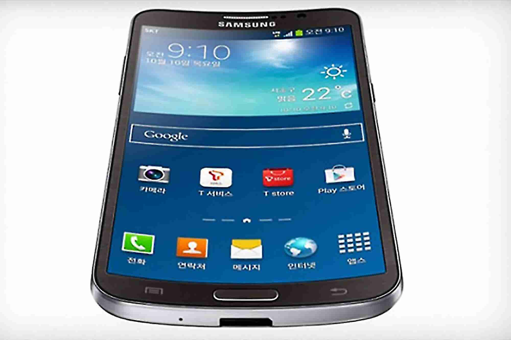 Would You Buy a Curved Smartphone? Samsung Experiments With New 'Galaxy Round' Phone
