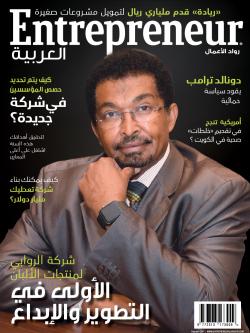 Edition: February 2017