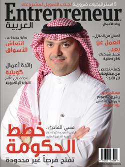 Edition: May 2017