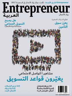 Edition: June 2017