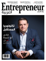 Entrepreneur Al Arabiya Edition: July 2020