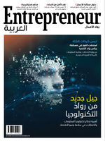 Entrepreneur Al Arabiya Edition: September 2020