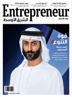 Entrepreneur Al Arabiya Edition: November 2020