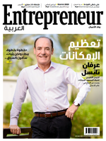 Entrepreneur Al Arabiya Edition: October 2021