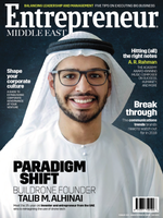 Entrepreneur Middle East Edition: February 2018