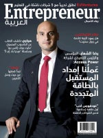Entrepreneur Al Arabiya Edition: March 2018