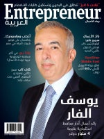 Entrepreneur Al Arabiya Edition: April 2018