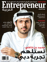 Entrepreneur Al Arabiya Edition: June 2018