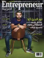 Entrepreneur Al Arabiya Edition: September 2018
