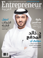 Entrepreneur Al Arabiya Edition: April 2019