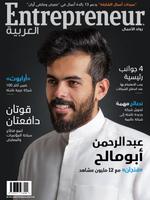 Entrepreneur Al Arabiya Edition: May 2019