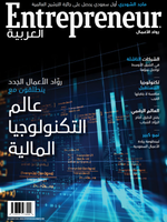 Entrepreneur Al Arabiya Edition: August 2019