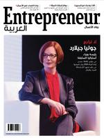 Entrepreneur Al Arabiya Edition: November 2019