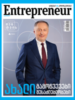 Edition: April 2020