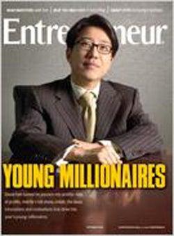 Entrepreneur Magazine - September 2008