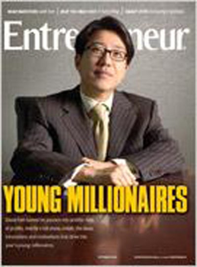 Entrepreneur Magazine - September 2008