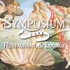 Symposium Cafe Logo