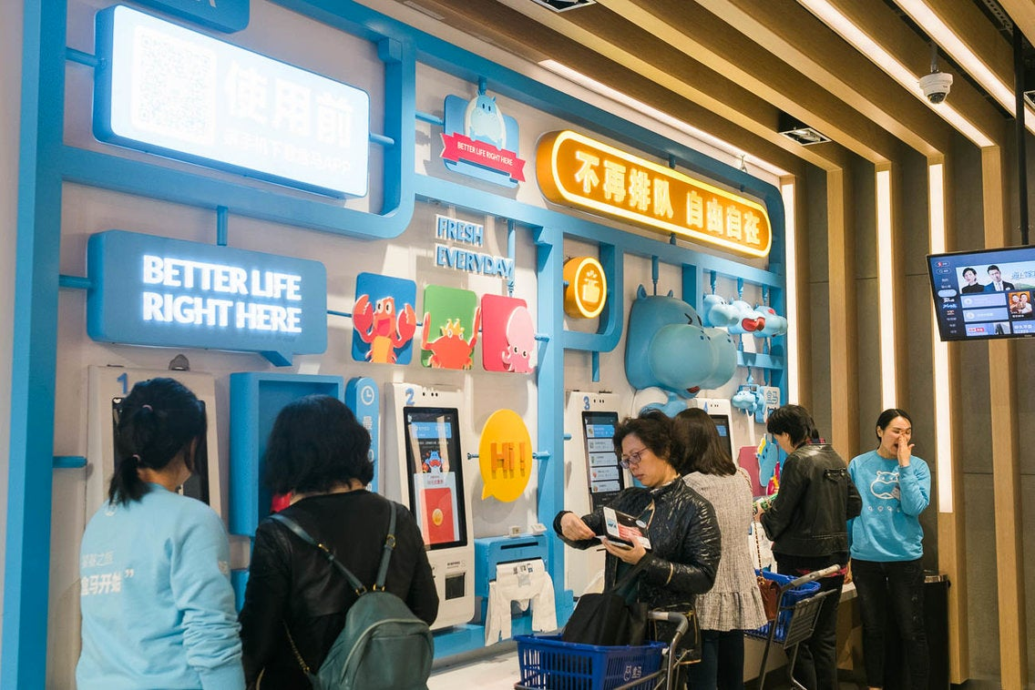 Alibaba's Futuristic Supermarket in China Is Light-Years Ahead of