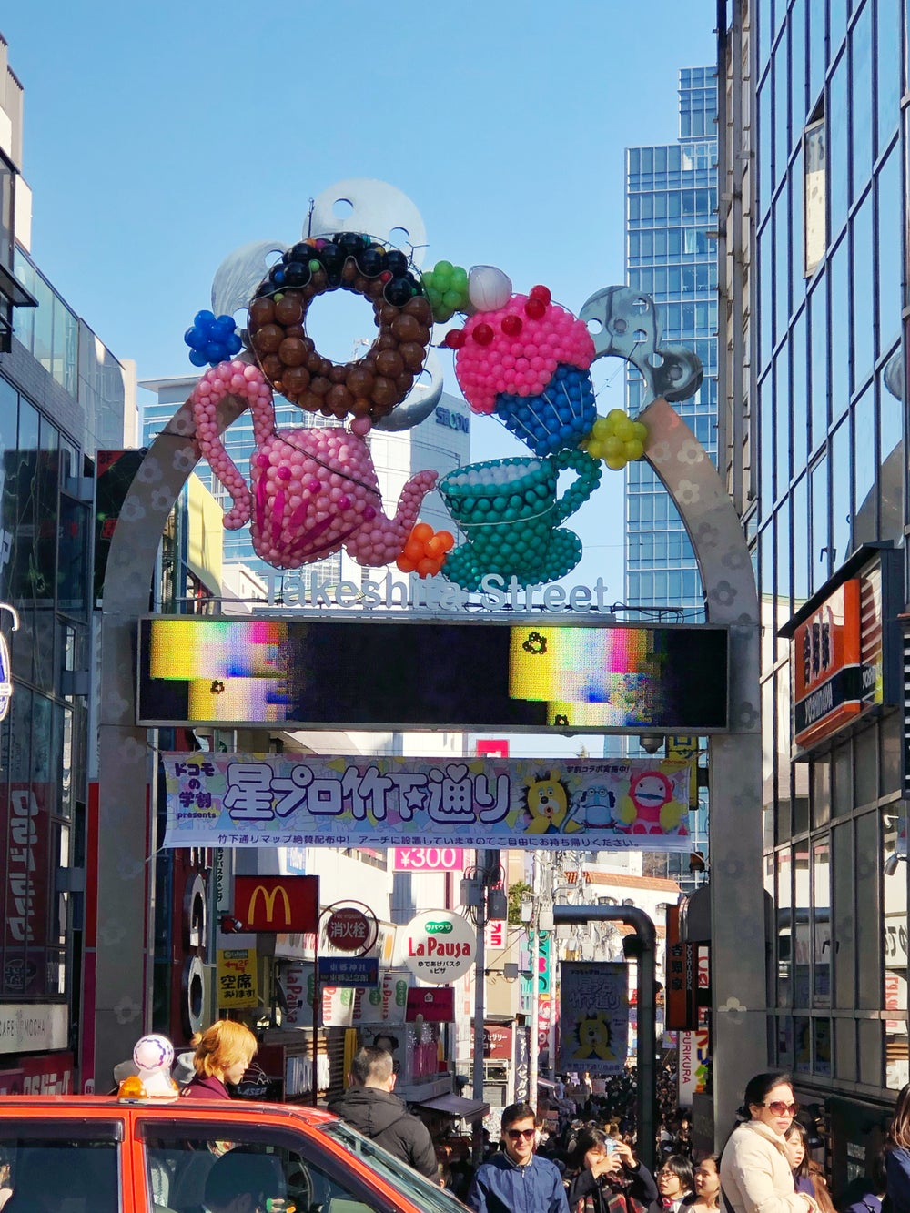 Why Japan S Kawaii Culture Is More Than Just A Fad