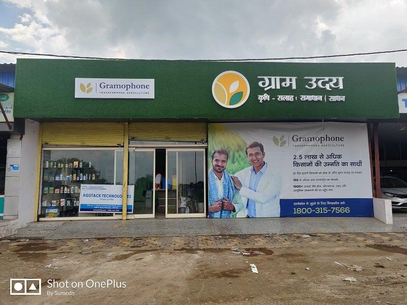 Gram Uday Center-Khandwa