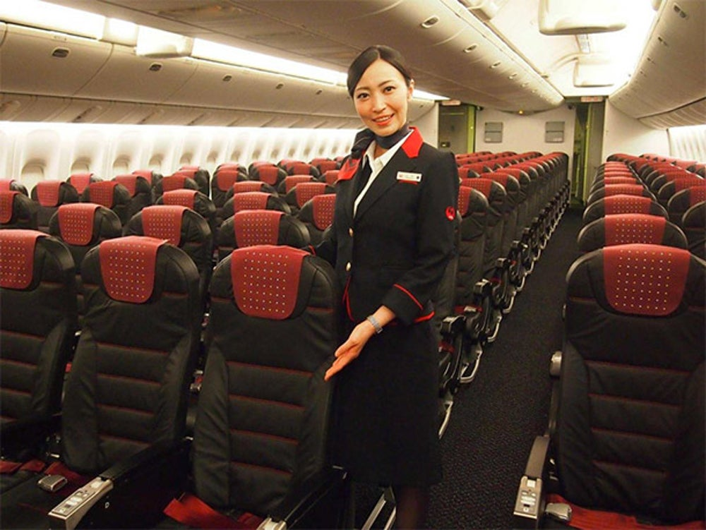 17. Japan Airlines