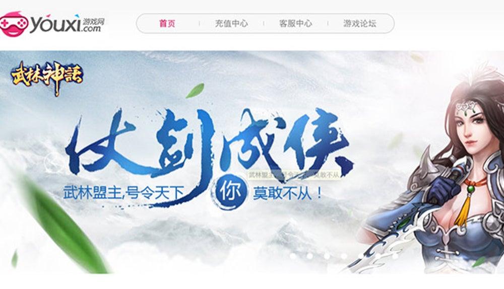Youxi.com — $2,430,000
