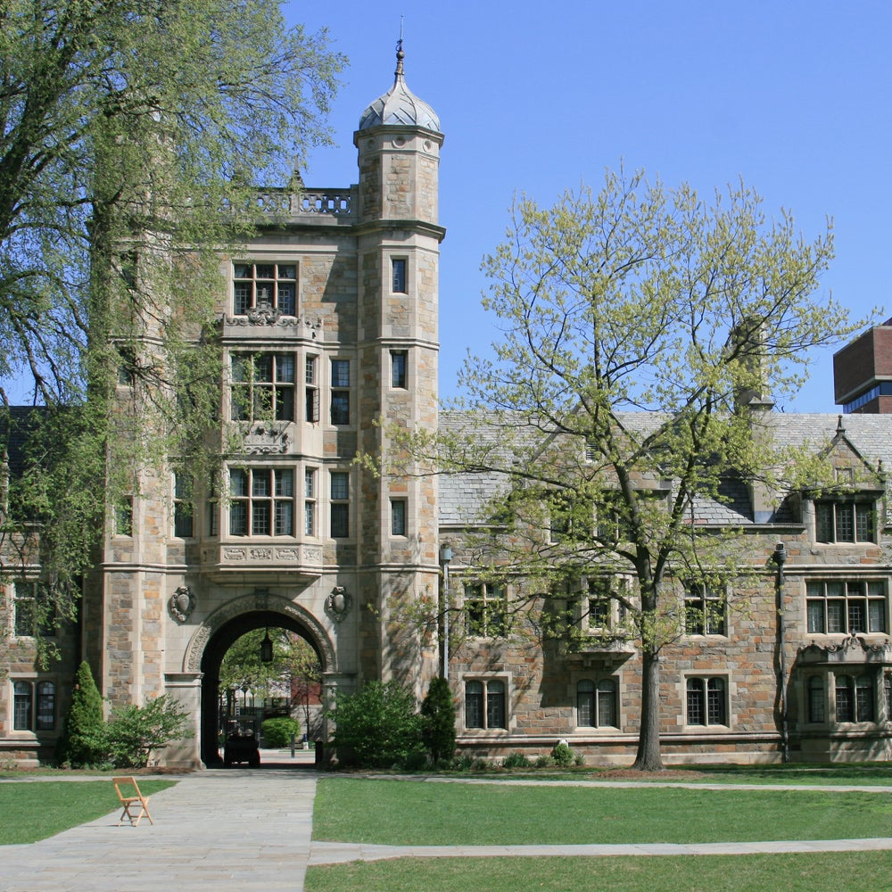 5. University of Michigan