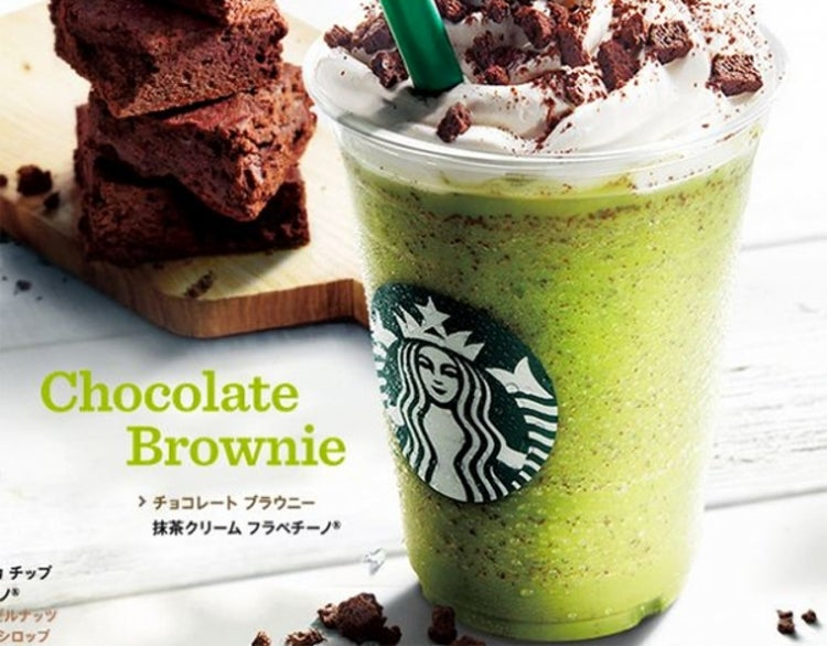 10 Starbucks Frappuccinos You Can T Buy In America