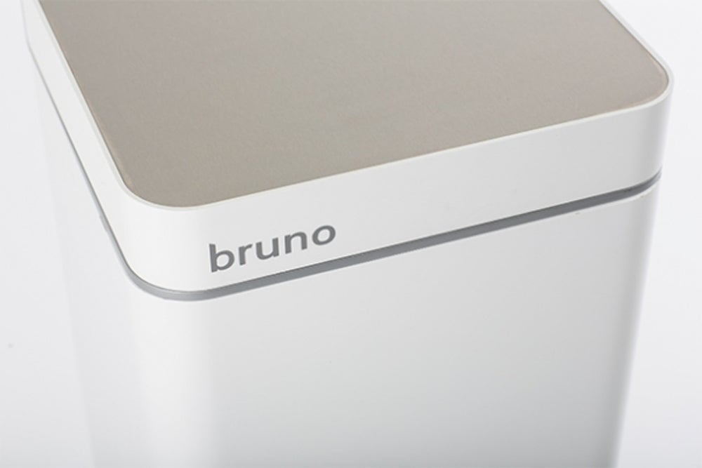 Bruno, a 'smart' kitchen trash can that sucks