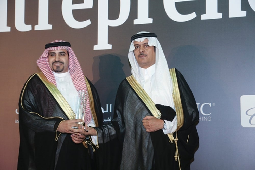 Saudi German Hospital Group accepting the Healthcare Innovation award with Riyadh Chamber of Commerce and Industry, Vice Chairman of the board of directors, Mr. Khalid Abdulaziz S. Al-Mukairan