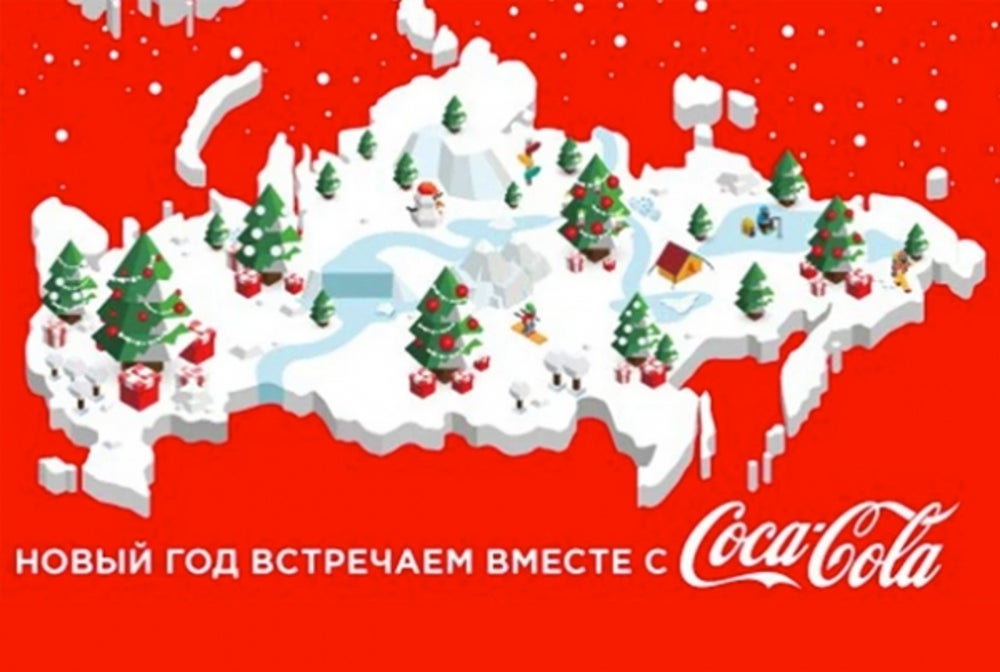 Coca-Cola learns geography is hard.