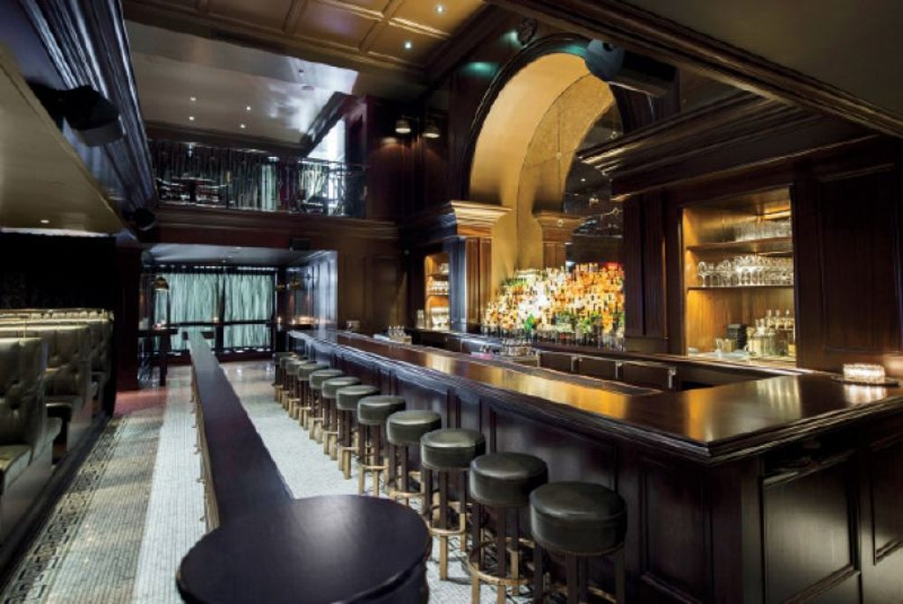 The Nomad Bar, New York City