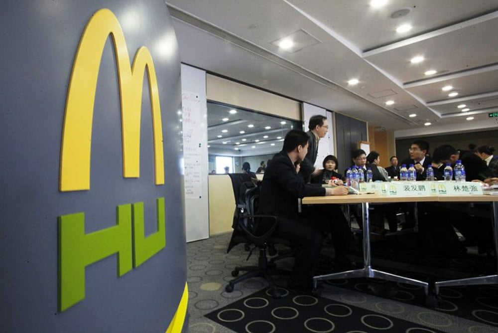 McDonald's employees can attend Hamburger University.