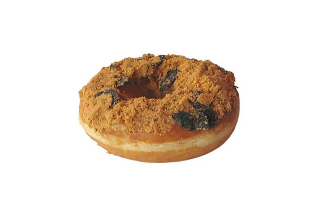 Pork and Seaweed Donut, Dunkin' Donuts, China