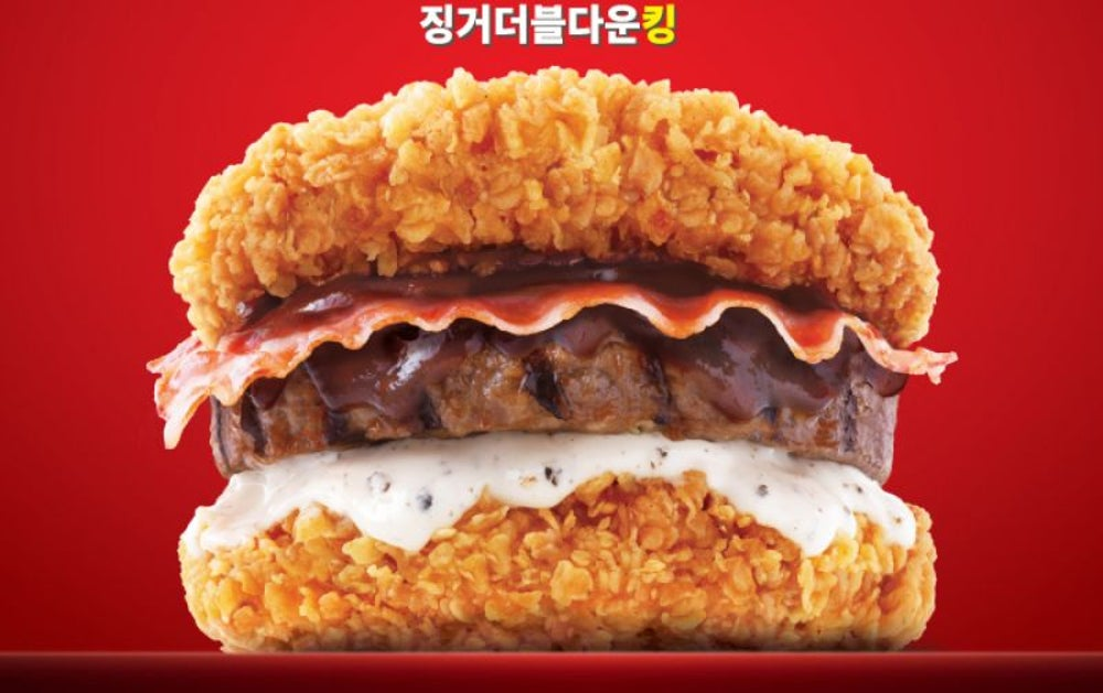 Zinger Double Down, KFC, Korea
