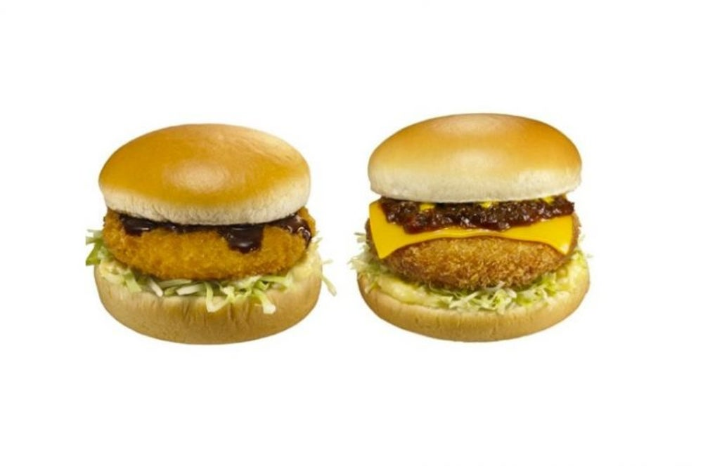 Gracoro Burger, McDonald's, Japan
