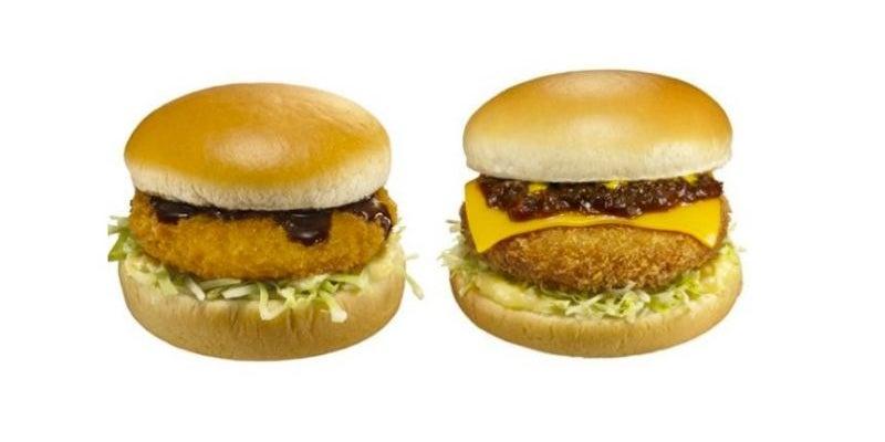 Gracoro Burger, McDonald's, Japan