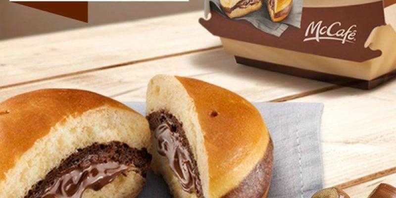 "Nutella ""burger,"" McDonald's, Italy"