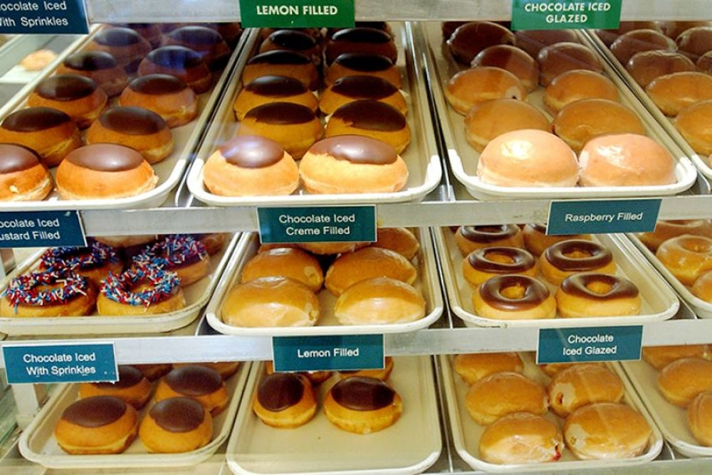There is only one Krispy Kreme location in New York City.