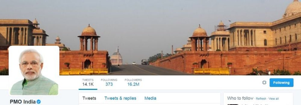 PMO India ( Official Twitter Handle of Prime Minister's Office of India)